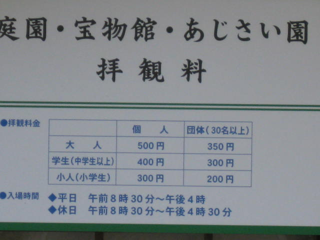 11-sp-kyoto859.JPG
