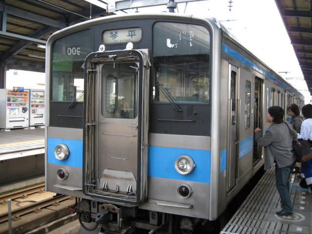11-sp-rep-sanuki9.JPG