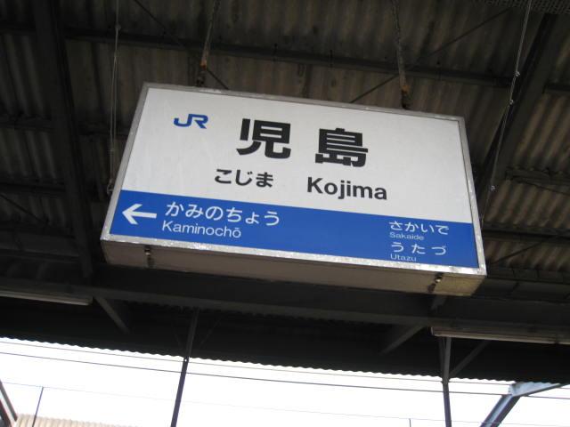 11-sum-ehime32.JPG