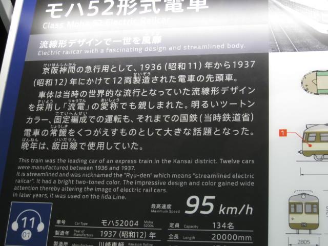 11-sum-nagoya45.JPG