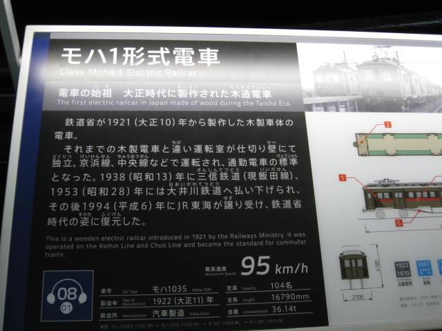11-sum-nagoya48.JPG