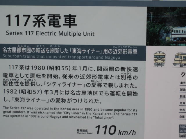 11-sum-nagoya51.JPG