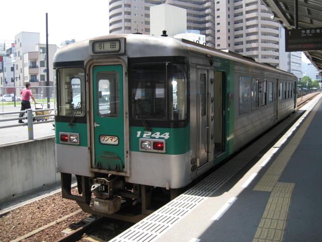 11-sum-rep-sanuki12.JPG