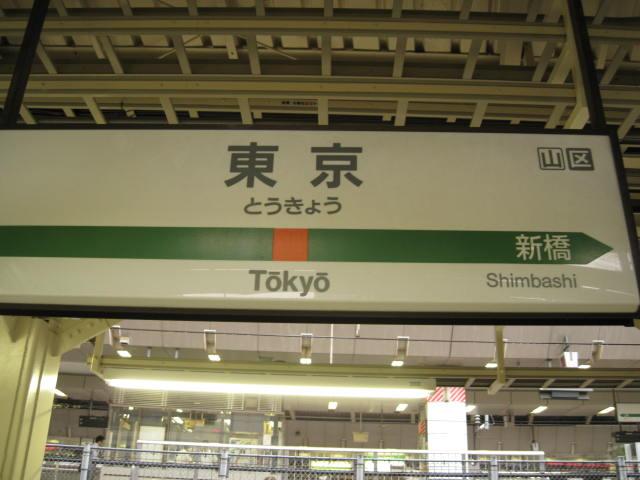 11-sum-tokyo14.JPG