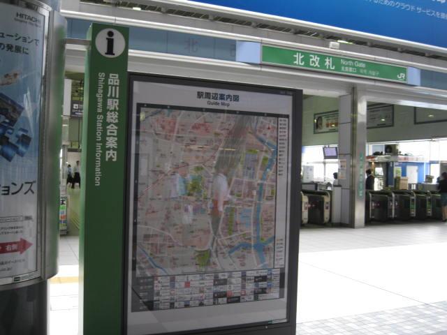 11-sum-tokyo33.JPG