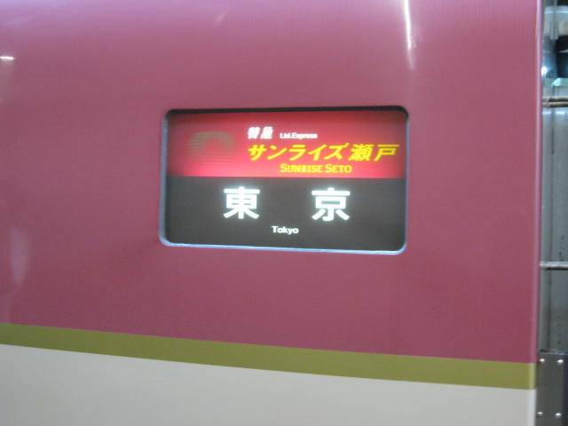11-sum-tokyo9.JPG