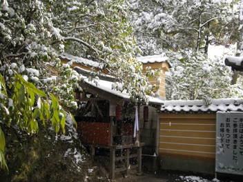 12-snow-kyoto27.JPG