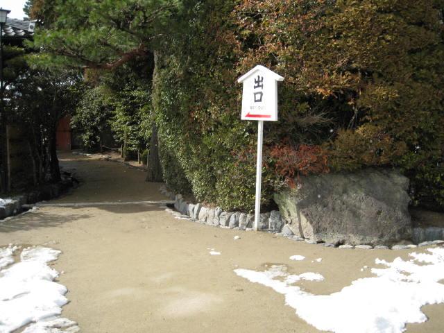 12-snow-kyoto95.JPG