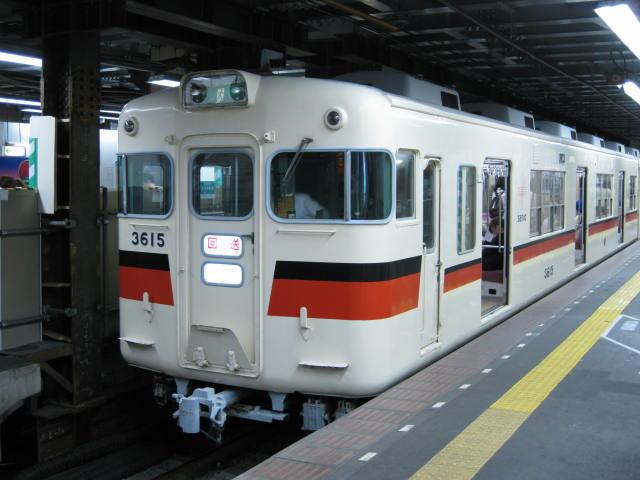 2011-han-sannomiya13.JPG