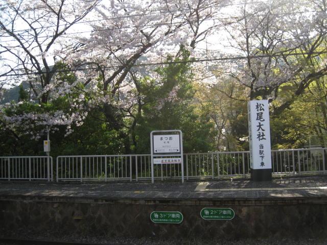 hankyu-matsuo14.JPG