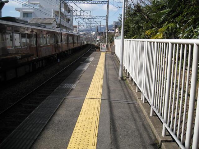 hankyu-okamoto23.JPG