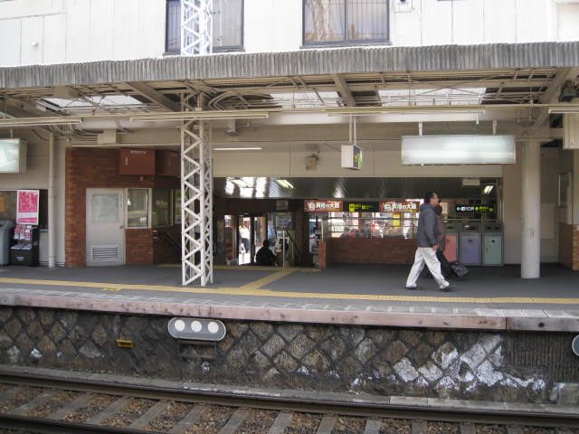 hankyu-okamoto34.JPG