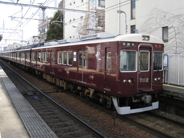 hankyu-okamoto39.JPG