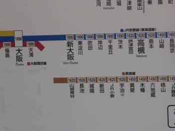 jr-nagahama15.JPG
