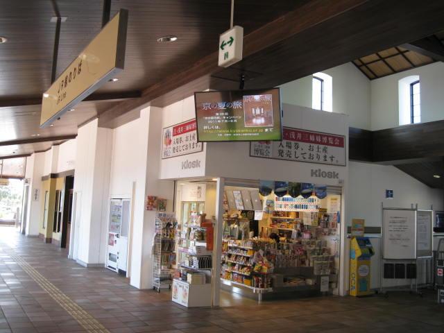 jr-nagahama8.JPG