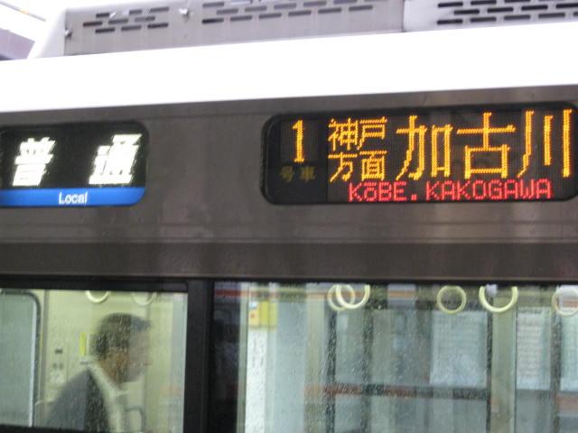 jr-ogaki59.JPG
