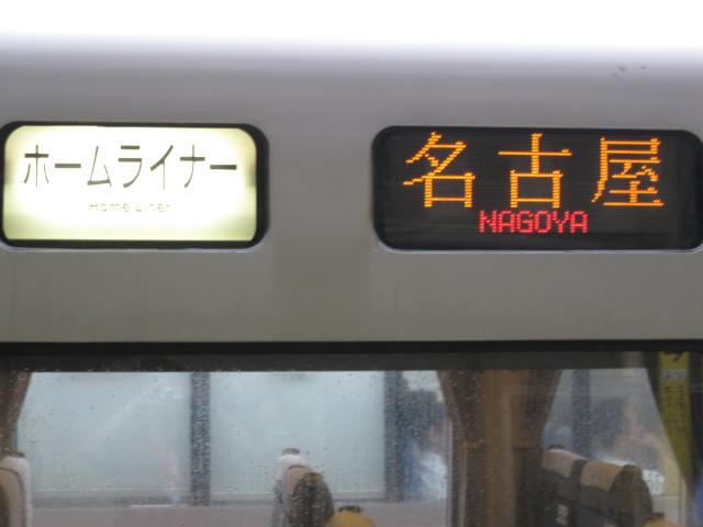 jr-ogaki61.JPG