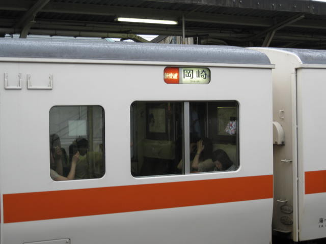 jr-ogaki66.JPG