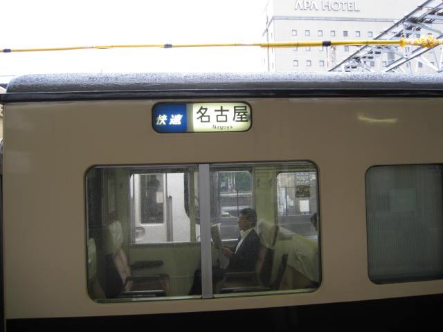 jr-ogaki71.JPG