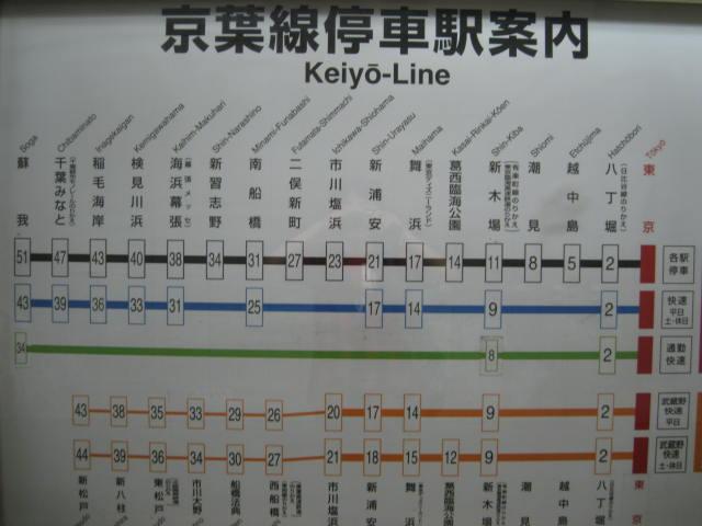 jr-tokyo119.JPG