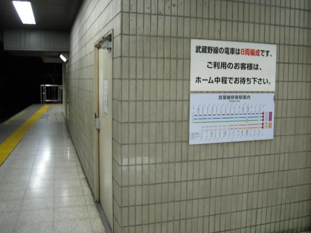 jr-tokyo121.JPG