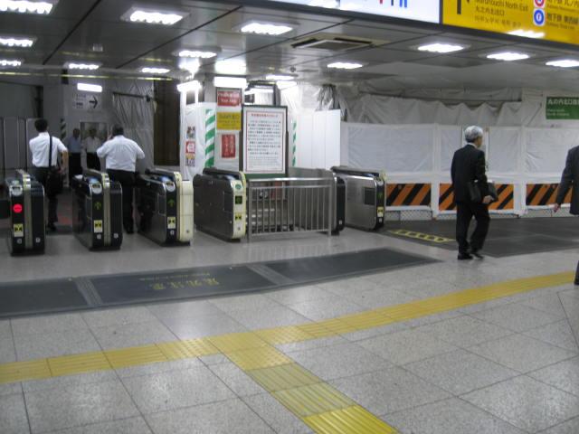 jr-tokyo23.JPG