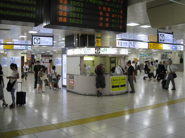 jr-tokyo31.JPG