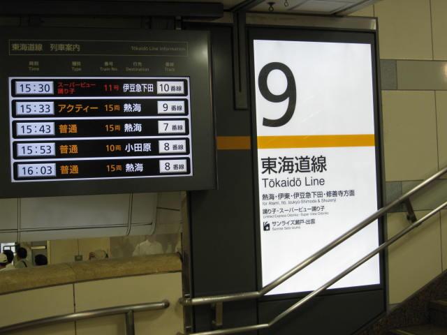 jr-tokyo38.JPG
