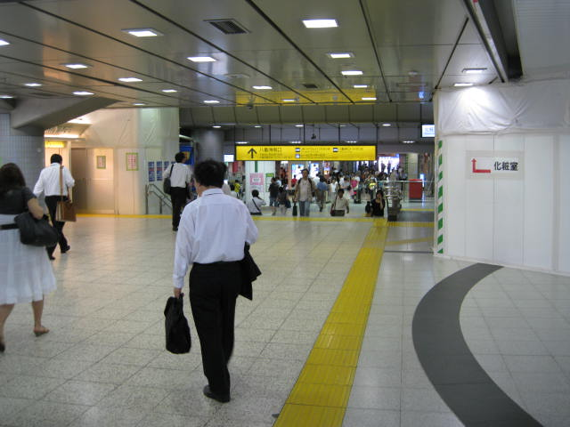 jr-tokyo41.JPG