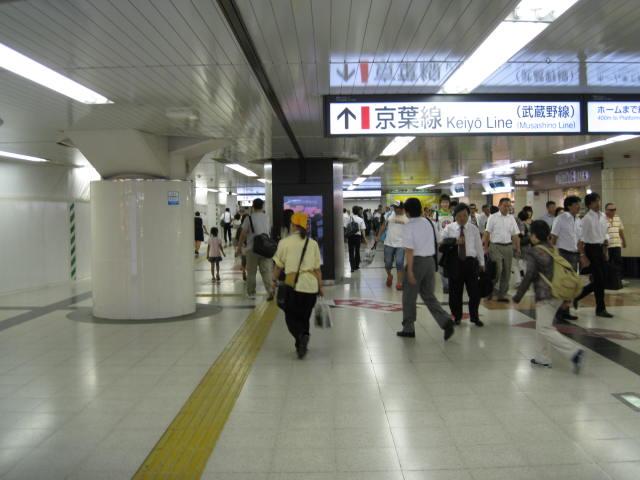 jr-tokyo42.JPG