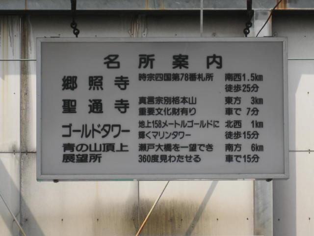 jr-utatsu14.JPG
