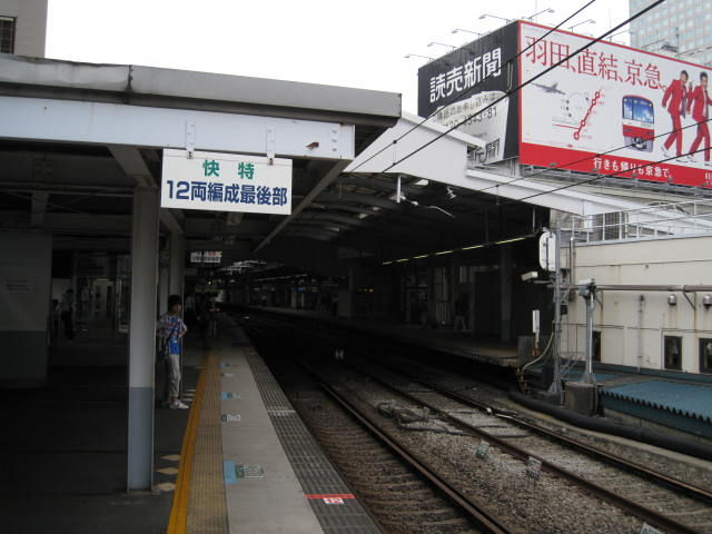 keihinkyuko-sinagawa19.JPG