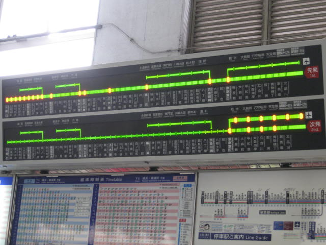 keihinkyuko-sinagawa20.JPG