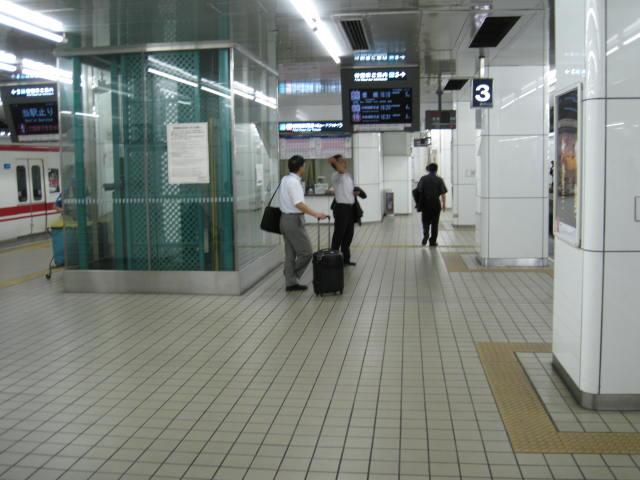 meitetsu-nagoya19.JPG