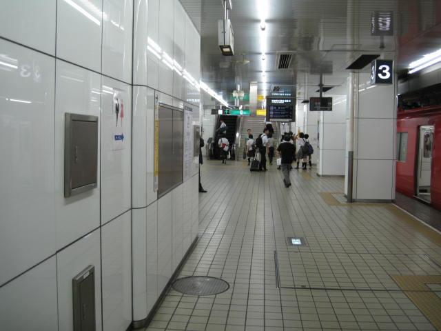 meitetsu-nagoya21.JPG