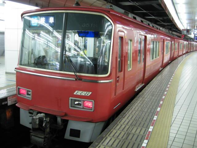 meitetsu-nagoya25.JPG
