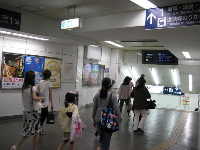 meitetsu-nagoya8.JPG